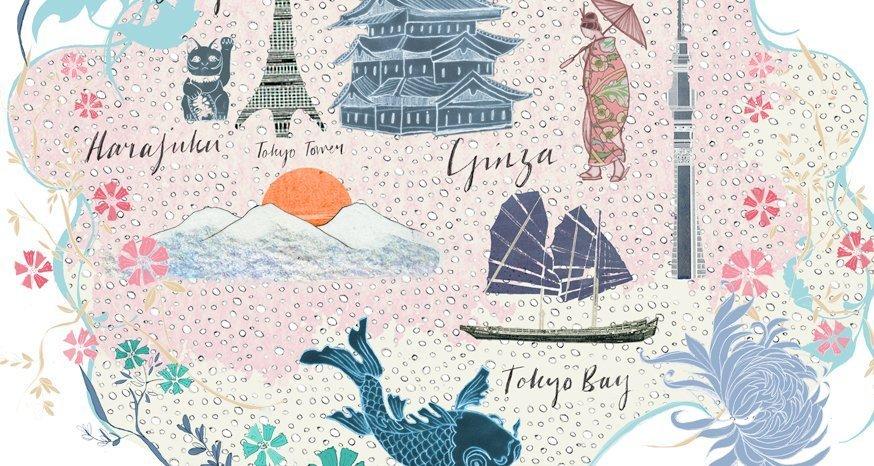 Cityscapes calendar - Tokyo